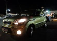 For sale Soal 2014