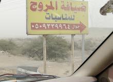 أبها بعد مدينه التدريب أرامكو السعودية صك شامل والكهرباء وأصل ولا يوجد أي مشاكل