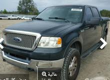 2004 Used F-150 with Automatic transmission is available for sale