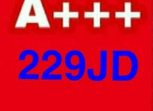 يا بلاش مكيفات فل انفيرتر A+++ ابتداء من 229 دينار