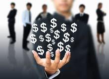 برنامج لحساب رواتب الموظفين والاضافي والبدلات على الاكسل