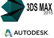 مطلوب مصممة 3D