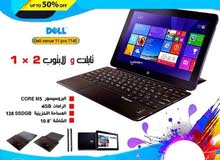 Used Dell tablet