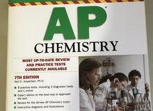 AP Chemistry Test Prep (Barron's )