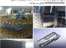 افران اليه للخبز العربي وسوداني