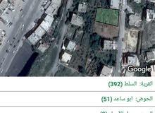 للبيع 800 متر حوض ابو ساعد فوق شارع وادي الشجره يوجد منسوب