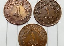 عملات الملك فاروق الحالات الممتازه للمتميزين فقط