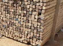 ابو خطاب لبيع الخشب والمرابيع وشراء انقاض البيوت وسقوف ألهناقر والمستودعات