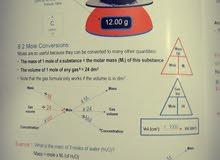 مدرس كيمياء واحياء biology and chemistry