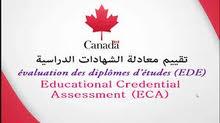 المطلع للترجمه والتدريب والهجرة /تقييم ومعادلة الشهادات والخبرات
