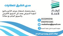 apartment for rent in Al Riyadh city Manfouhah Al Jadidah
