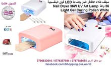 مجفف طلاء الاظافر الجل بإضاءة LED فوق البنفسجية 36 واط Nail Dryer 36W UV Art Lam