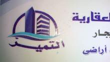 مبانى ادارية للاجار بالنوفليين.سوق الجمعة.