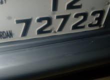رقم لوحة سيارة بسعر مغري