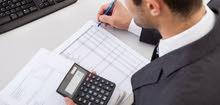 محاسب ومراجع قانوني