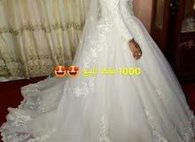 wite dress