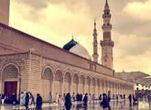 مراقب عام وإداري - مقاولات الشركة السعودية للكهرباء والبنية التحتية