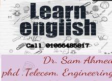 دروس لغه انجليزية