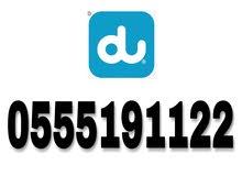 0555191122 du prepaid numbers for sale.
