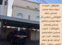 Khuwair property for sale with More rooms