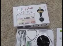 For immediate sale   Security Cameras in Al Riyadh
