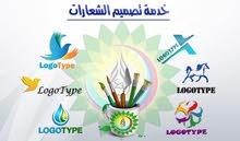 تصميم شعار احترافي لشركتك ولصفحتك