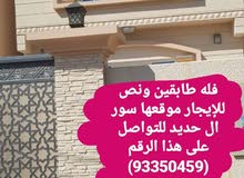 Villa for rent with More rooms - Seeb city Sur al Hadid