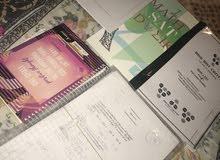 past papers SAT M1