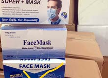 SURGICAL MASK AVAILABLE CHEAP PRICE
