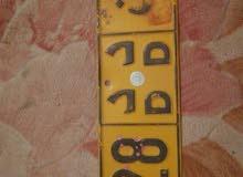 رقم للبيع 1228 دد