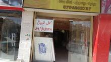 محل مع سدة عمان رأس الغين