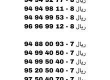 ارقام هواتف اوريدو للبيع
