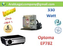 projector lamps Optoma EP782  لمبة بروجيكتور ابتوما الاصلية للبيع بالضمان والشحن مجانا في مصر 330وات