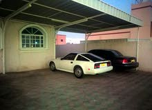 Used 1986 Nissan 300ZX for sale at best price