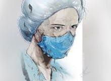 *الاسم: مها سامين مانتو*  الجنسية: فلبينية  العمر: 25  الخبرة: ممرضة تمريض ل