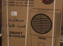 #مبرد هواء فريش (عرض العيد )