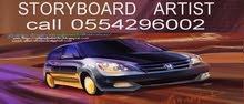 Dubai/Abu Dhabi STORYBOARD ARTIST -Call 0554296002