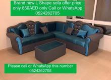بيع مجموعة أريكة العلامة التجارية الجديدة مع التوصيل المجاني