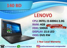 Laptop up for sale in Manama
