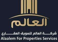 منزل من 3 طوابق للبيع.. في سوق الجمعة. الحشان