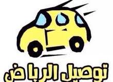 مندوب توصيل طلبات اي طلب 30ريال قريب أو بعيد الرياض