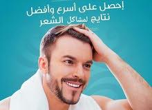 تخلص م̷ـــِْن القشرة وتساقط الشعر والحل لافصل لجميع مشاكل الشعر