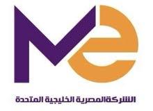 شركة استثمارية سعودية مصرية
