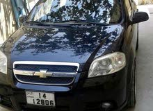 Used 2008 Chevrolet Aveo for sale at best price