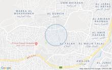 بيت للبيع بالتطوير الحضري - إسكان طلال _الرصيفه