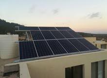 انظمه الطاقة الشمسية