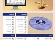 ERP SYSTEM برنامج الملاذ للمحاسبة والمخازن