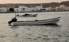 قارب 23 قدم مع مكينة 75 ياماها