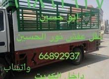 ابو حسن نقل عفش فك نقل جميع غرف النوم