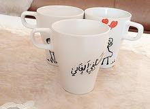 طباعه علي مقات وفناجين قهوة وشاي
